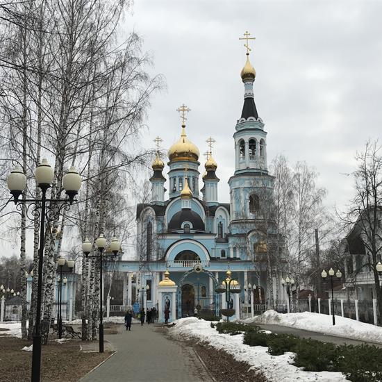 Cheboksary truffe di incontri russi